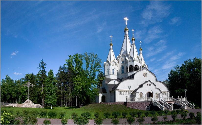 Бутово – Русская Голгофа